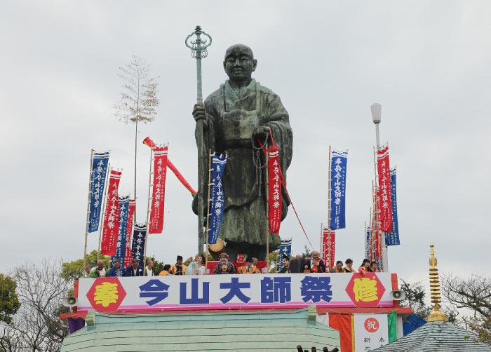 延岡大師祭について